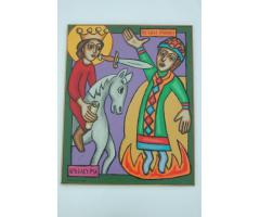 J Moorman THE FALSE PROPHET APOCALYPSE Painting